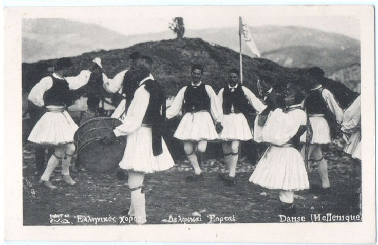 GREECE, Hellenic old traditional dance, Greek Costumes old Postcard.   http://m.ebay.com/itm/GREECE-Hellenic-old-traditional-dance-Greek-Costumes-old-Postcard-/381431168696?nav=VI