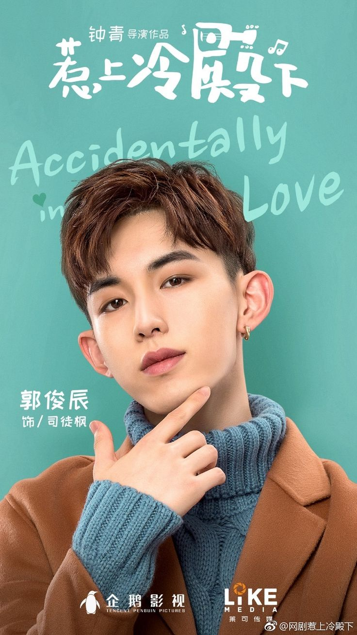 Accidentally in Love ep 1. Genres Friendship, Comedy