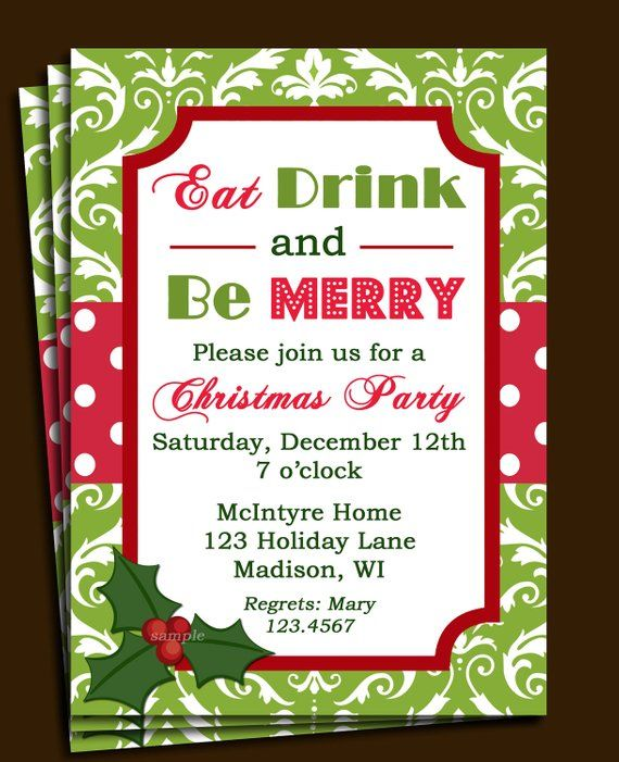 Christmas Party Invitation Printable Or Printed With Free Etsy Christmas Party Invitation Template Free Christmas Invitation Templates Christmas Party Invitation Wording