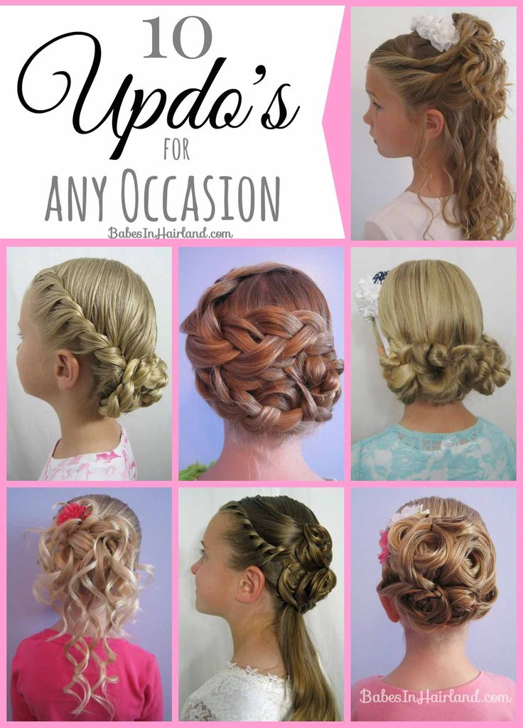 10 Updos for Any Occasion from BabesInHairland.com #updo #hair #hairstyle #braids #easter #curls