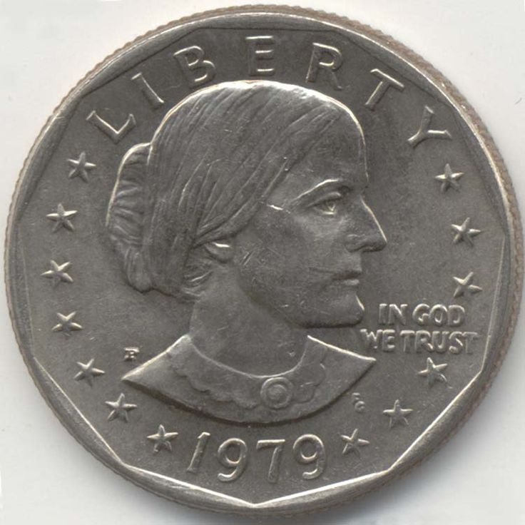 Susan B. Anthony Coin, Released July 2, 1979  - Looked too much like a quarter.