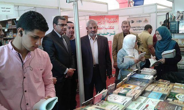 10معارض تنظمها الإدارة المركزية للتسويق بالهيئة المصرية العامة للكتاب Lab Coat