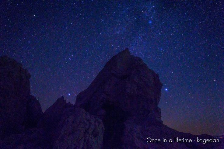 https://flic.kr/p/yfPGKE | 横恋慕 | 夏の大三角形の間に岩を挟んでみました。