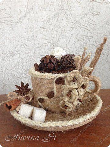 Поделка изделие Моделирование конструирование мои чашечки с кофе Клей Кофе Шпагат фото 6