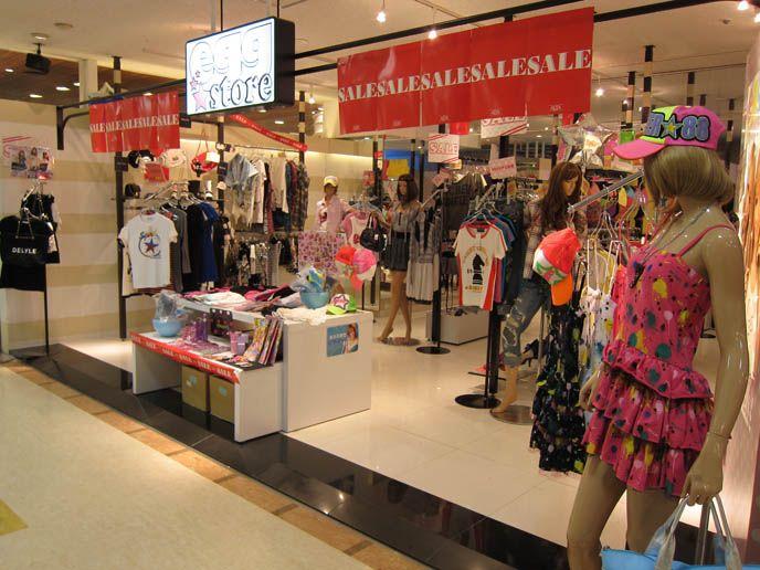 Japanese clothes online shop