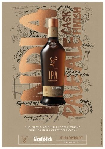 Glenfiddich Experimental Series identity, by Purple Creative
