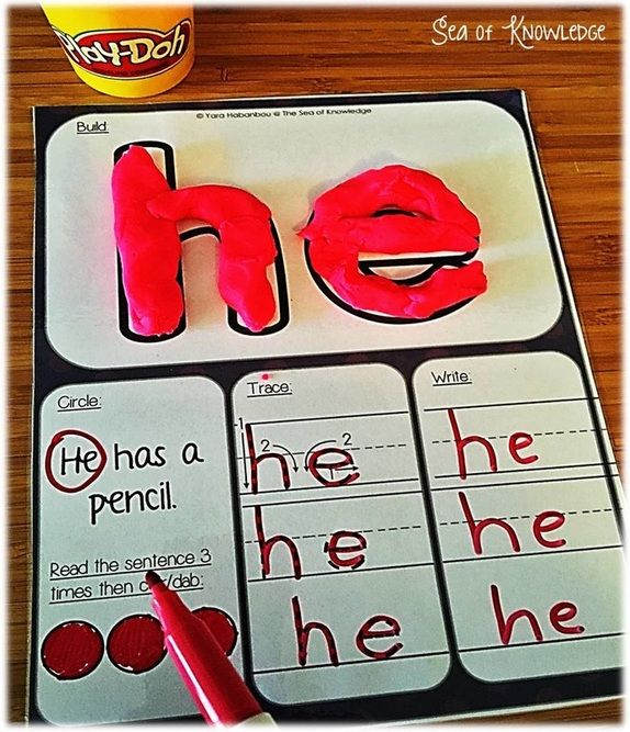 FREE sight word interactive mats.
