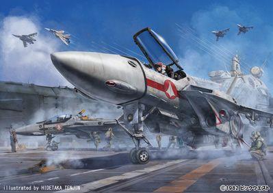 マクロス30周年!「超時空要塞マクロス」Blu-ray Box発売決定! | EnterJam - エンタジャム - 映画・アニメ・ゲームの総合エンタメサイト