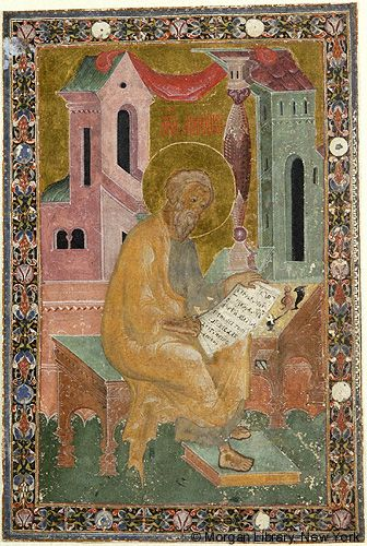 Gospel lectionary single leaves, M.654.2 - Images from Medieval and Renaissance…