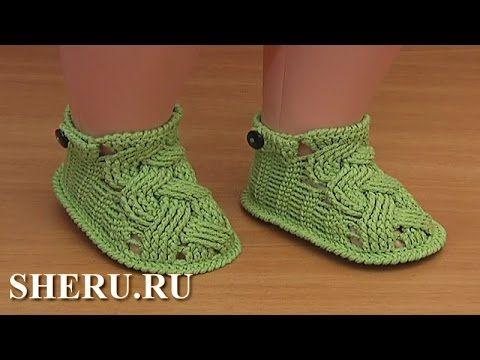 Вязаные пинетки крючком Урок 82 часть 1 из 2 Crochet for Baby Pattern - YouTube