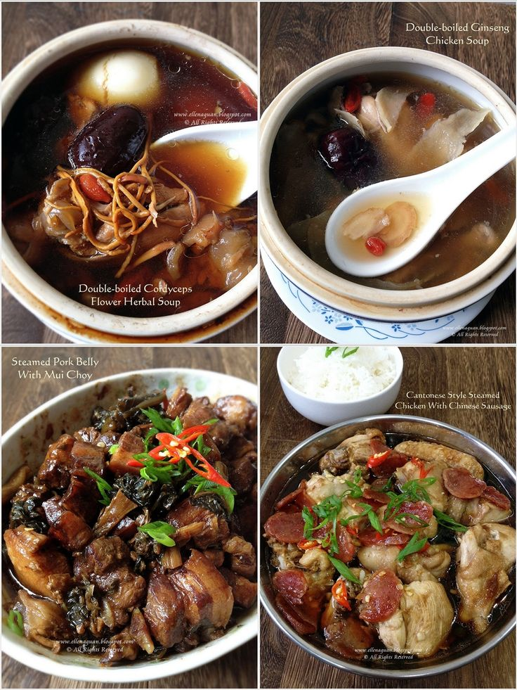 Best 25 recipes with chinese herbs ideas on pinterest cuisine paradise singapore food blog recipes reviews and travel 4 quick recipes chinese forumfinder Images