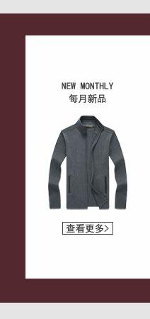 首页-博帝宾利旗舰店-天猫Tmall.com