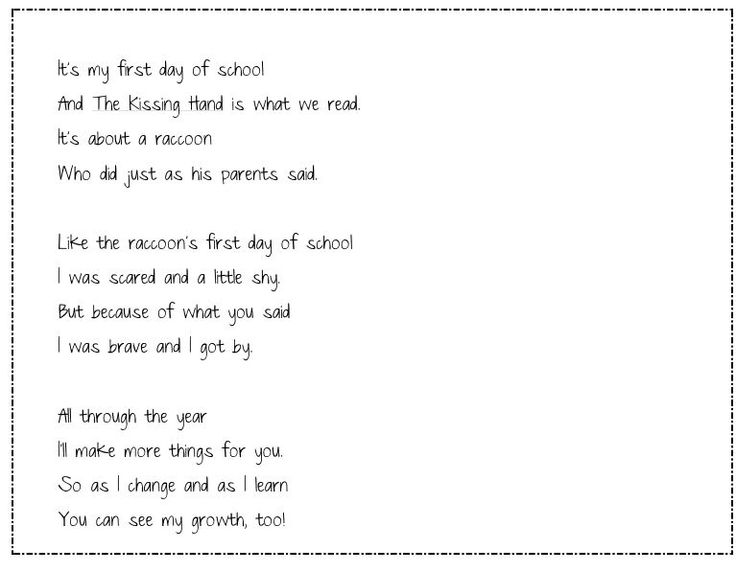 kissing hand poem - Yahoo! Search Results