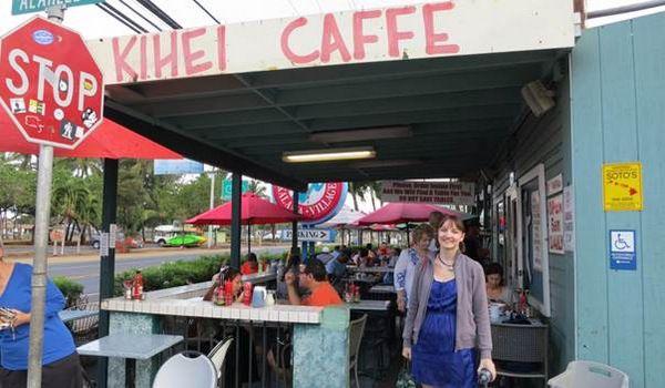 Eating Around the Grand Wailea