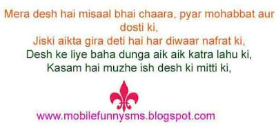 MOBILE FUNNY SMS: REPUBLIC DAY PHOTO  FEW LINE ON REPUBLIC DAY IN ENGLISH, HAPPY REPUBLIC DAY 2016, HAPPY REPUBLIC DAY MSG, HINDI SPEECH FOR REPUBLIC DAY, HINDI SPEECH ON 26 JANUARY REPUBLIC DAY, IMAGE FOR REPUBLIC DAY