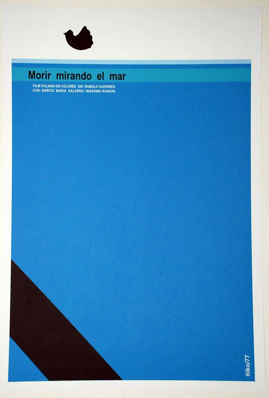 Cuban film Graphic Design movie Poster for Cuba film.MIRANDO el mar.art #Vintage