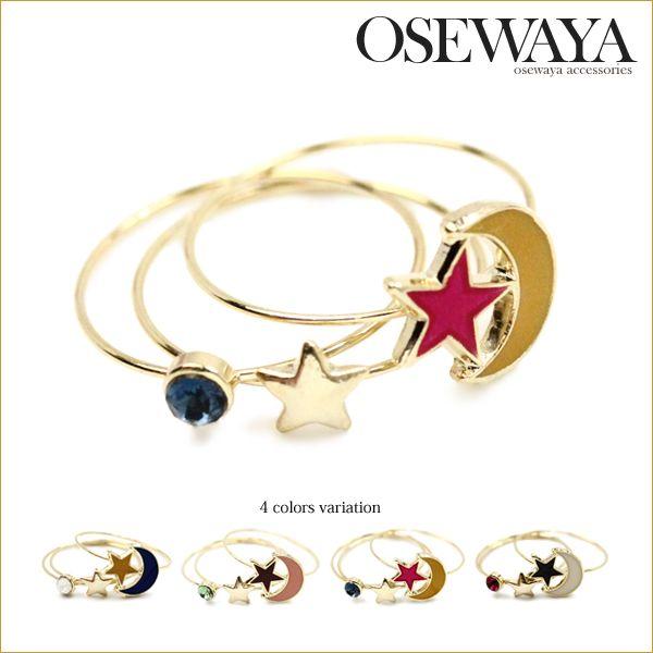 ピンキーリング 月と星 ストーン 3本セット 4号 リング[お世話や][osewaya]指輪