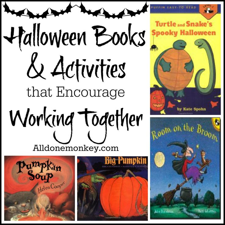 Halloween Books and Activities that Encourage Working Together | Alldonemonkey.com