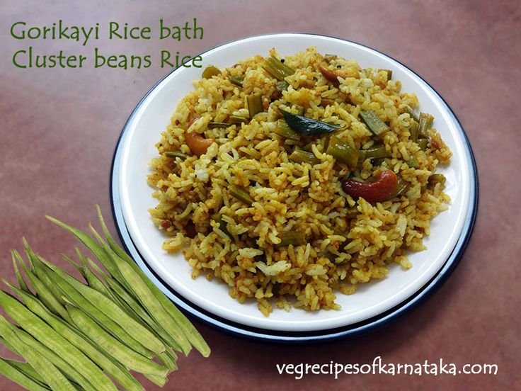 Gorikayi rice bath recipe explained with step by step pictures. Gorikayi rice bath is a tasty breakfast recipe from Karnataka. Gorikayi rice bath or cluster beans rice is prepared using vangi bath powder.