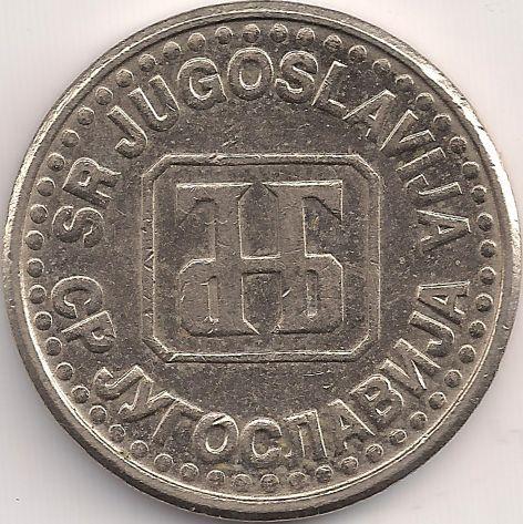 Motivseite: Münze-Europa-Südosteuropa-Jugoslawien-Dinar-0.50-1994