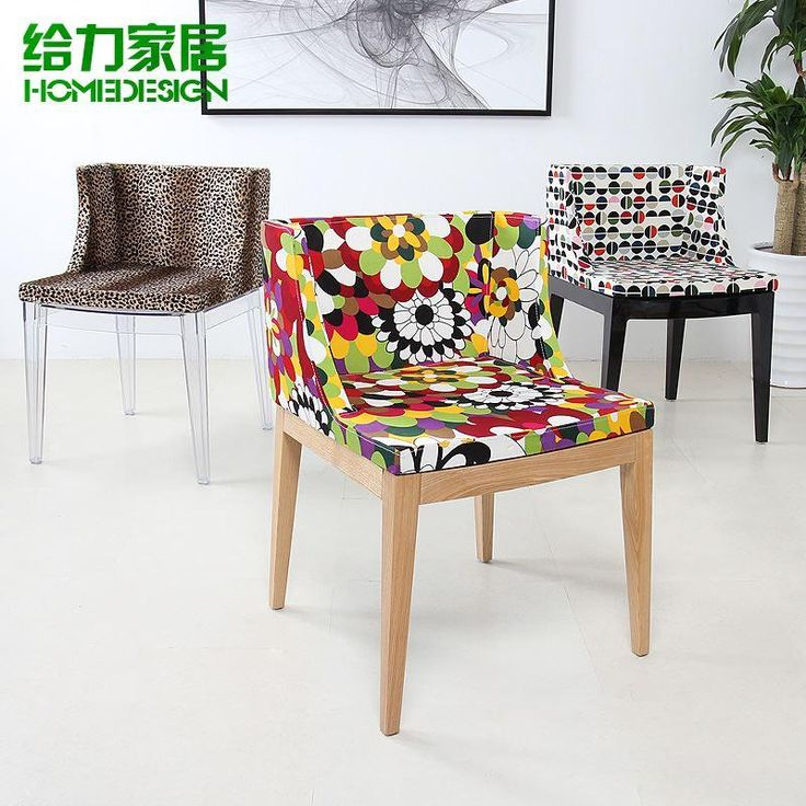 77 best chair/sofa is a world images on Pinterest | Chair, Chairs ...