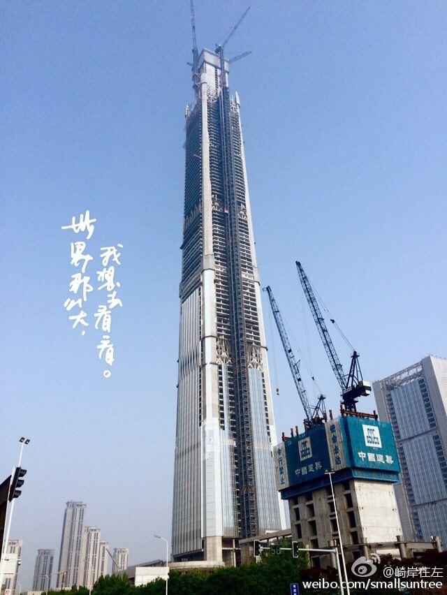 TIANJIN | Goldin Finance 117 | 597m | 1957ft | 117 fl | U/C - Página 93 - SkyscraperCity