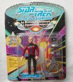 Hasbro Star Trek The Next Generation Captain Jean-Luc Picard  none (Barcode EAN = 0043377060116).  http://www.comparestoreprices.co.uk/action-figures/hasbro-star-trek-the-next-generation-captain-jean-luc-picard.asp