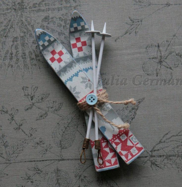 Летием, открытка с лыжами своими руками
