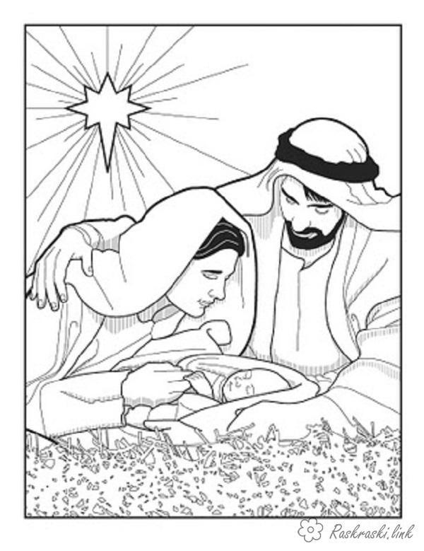 рождение иисуса картинки раскраски стоит руководствоваться исключительно