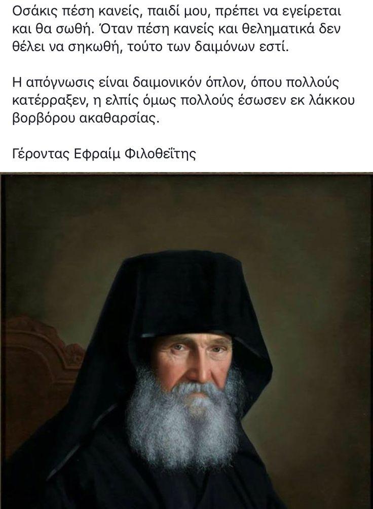 Λόγια Χριστού (ΚΤ)