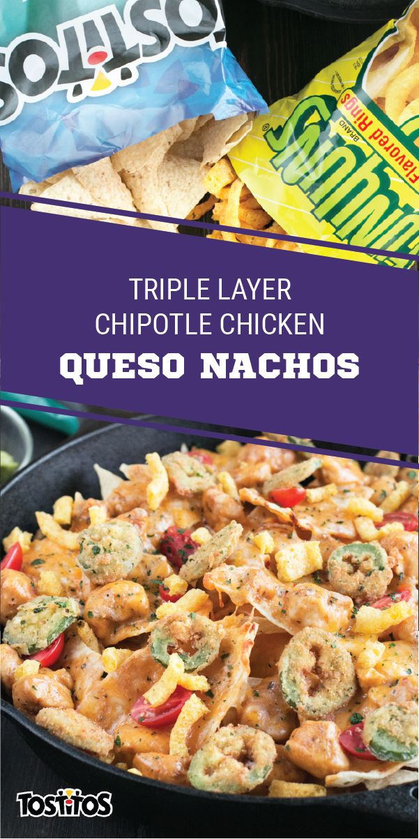 Sponsored by Frito-Lay. Cheer on your favorite team on game day with a shareable snack recipe that's sure to score. These Triple Layer Chipotle Chicken Queso Nachos with Fried Jalapeños are easy, packed with flavor, and start with a base of classic TOSTITOS® Original Restaurant Style Tortilla Chips. Make your homegating party the best yet with the help of crunchy toppings like FUNYUNS®, homemade cheese sauce, and fresh avocado. Tackling your Super Bowl LII menu couldn't be tastier.