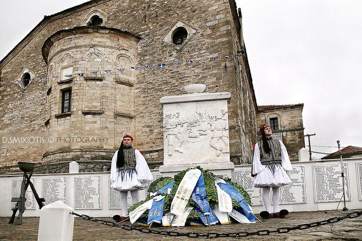 Memorial Day, Klissura-Greece