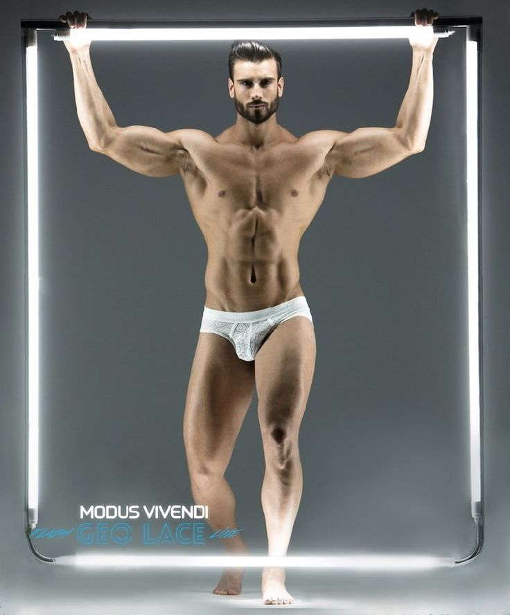 Modus Vivendi Underwear: Geo Lace Line
