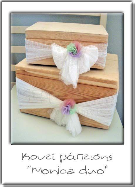 Ξύλινο κουτί βάπτισης με χειροποίητη διακόσμηση