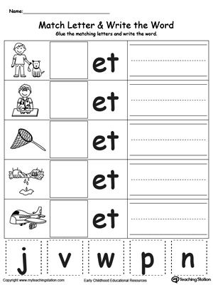 Place the missing letter in this beginning sound ET Word Family printable worksheet.