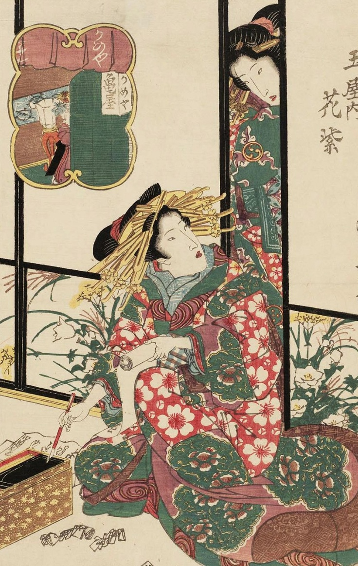 Hanamurasaki of the Tamaya.  Ukiyo-e woodblock print, about 1830's, Japan, by artist Keisai Eisen.