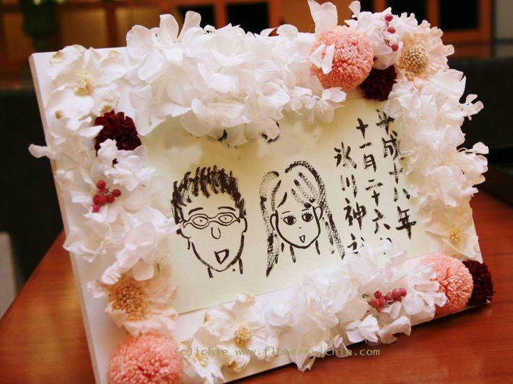 川越氷川神社の新婦様 自作のウエルカムボード : 一会 ウエディングの花 花嫁さん手作りのプリザーブドレッスン