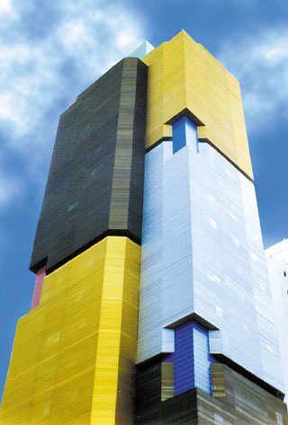 Centro Empresarial Cidade Jardim -Fernando Peixoto – Salvador/Bahia