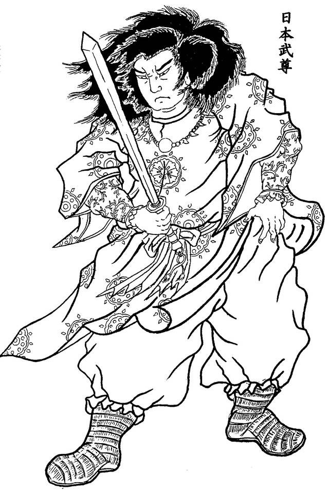 coloring pages of a samurai warrior | Chinese Samurai Coloring Page Coloring Pages