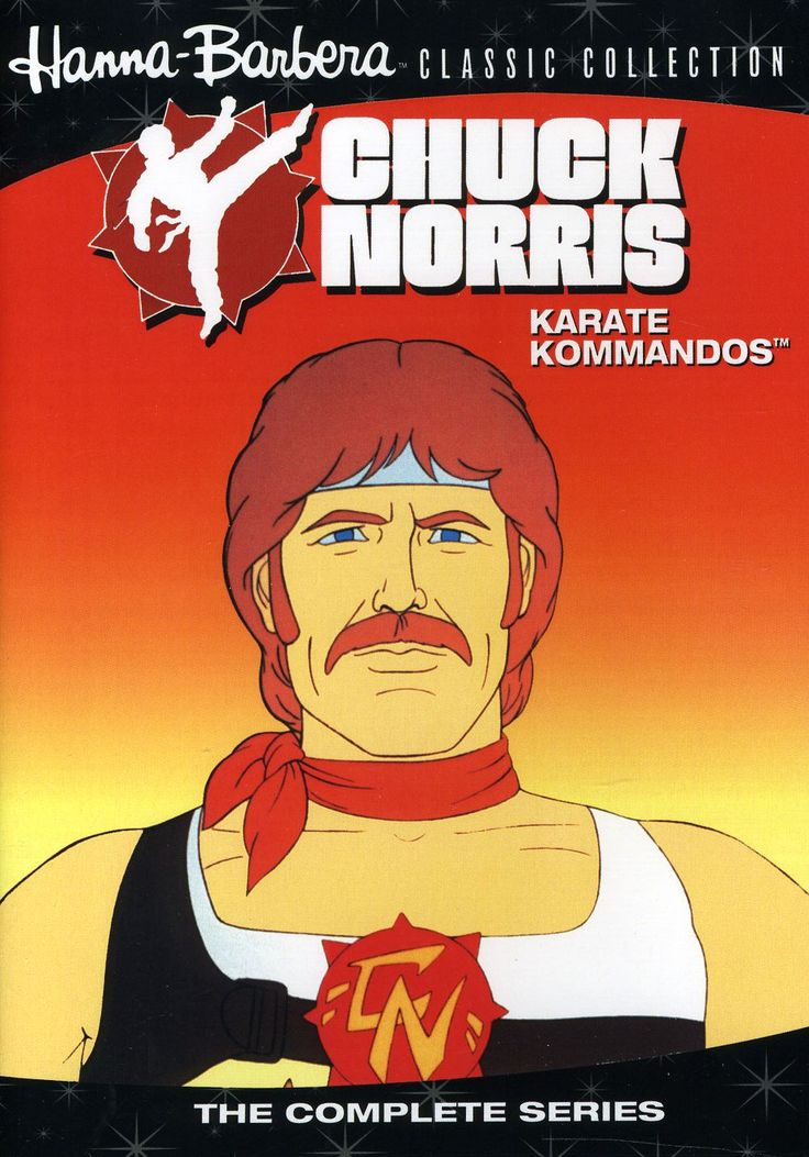 Hanna Barbera Classic Collection: Chuck Norris Karate Kommandos - The Complete Series