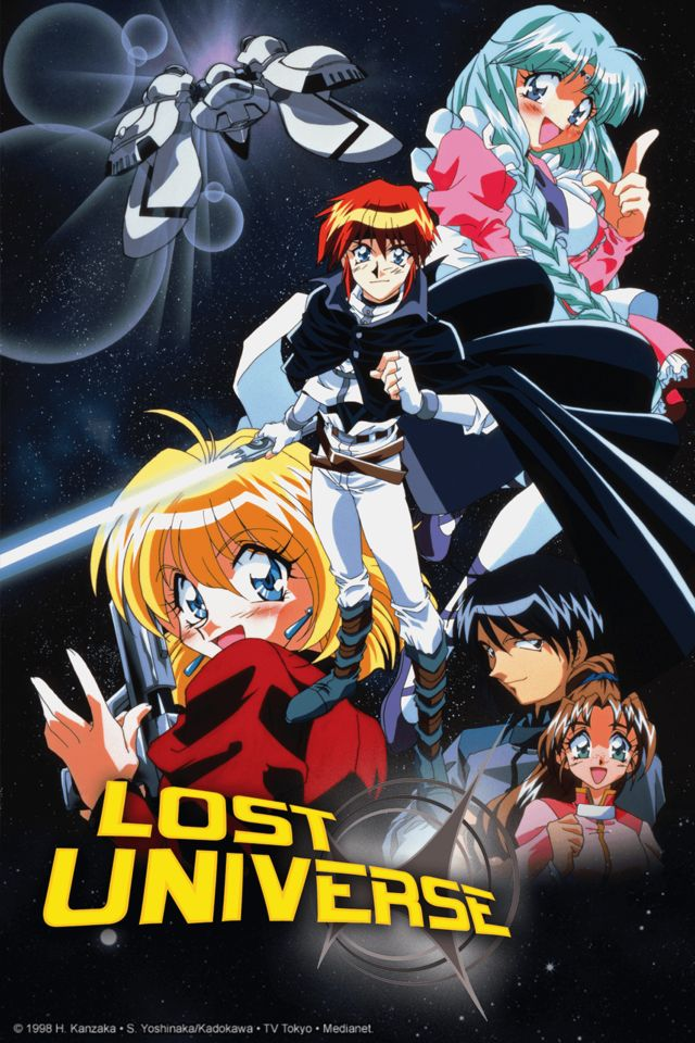 """Crunchyroll Adds """"Lost Universe"""" Anime to Catalog in 2020"""