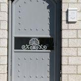 Πόρτα σιδήρου