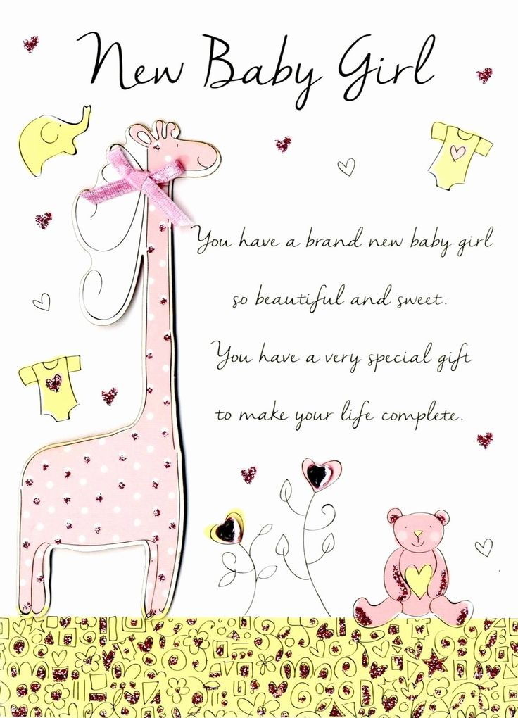 Baby Shower Card Messages for Girl Beautiful New Baby Girl
