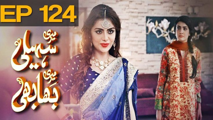 Pin on HD Episodes Pakistani Drama