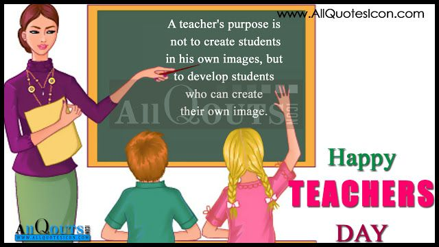 nice messages for teachers  teachers day greetings  happy teachers day quotes  happy teachers day cards  happy teachers day date  inspirational message for teachers day  happy teachers day poems  teachers day wishes cards