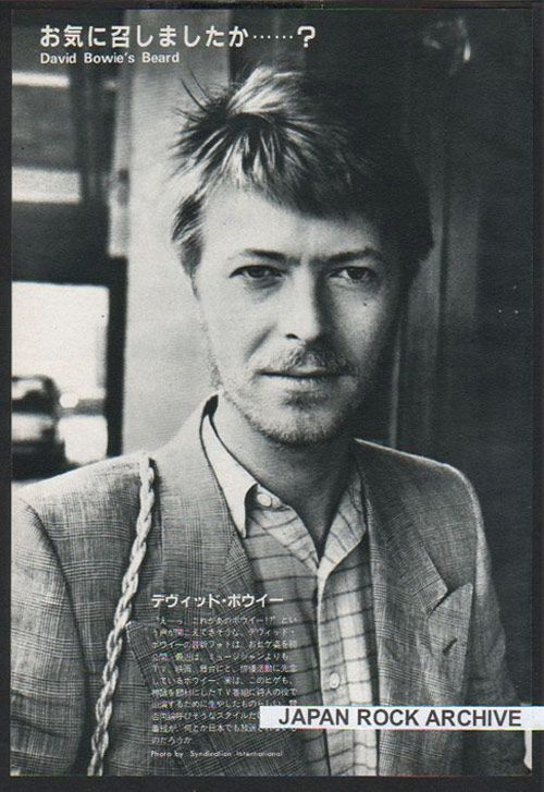 Bowie.
