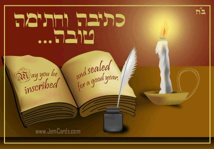 traditional rosh hashanah greetings hebrew