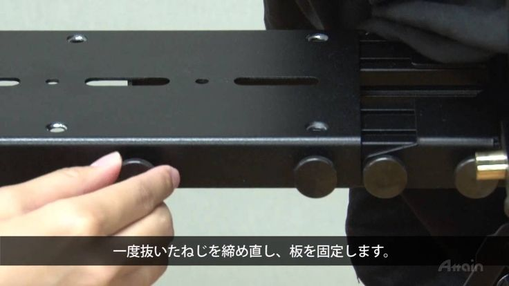テレプロンプター標準型セットアップの仕方【アテイン株式会社】