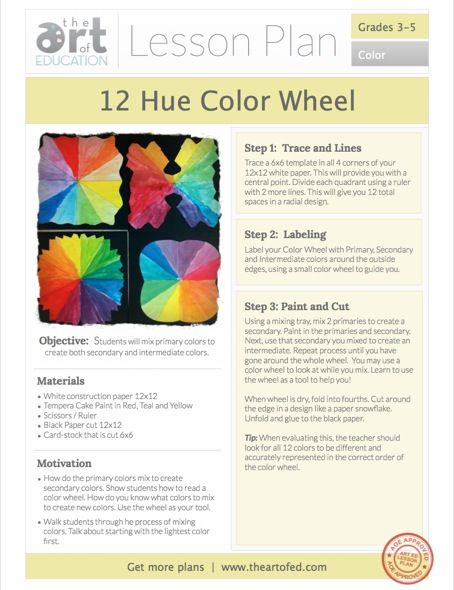 Free PDF Download: 12 Hue Color Wheel for grades 3-5