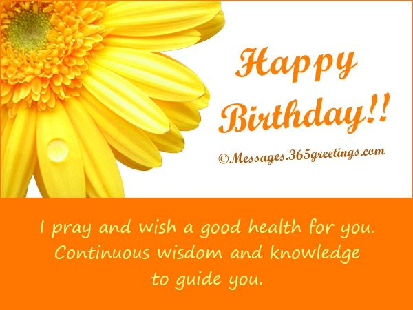 Best 25 Christian birthday greetings ideas – Religious Birthday Card Messages